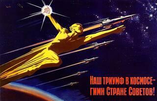 Triumph-im-Kosmos.jpg