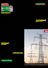 Dateivorschau: volksstimme 0310 st_scr 04.pdf