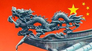 Chinesischer-Drache.png
